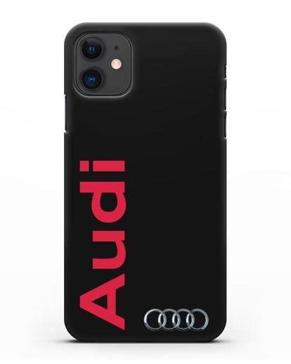 Чехол с надписью Audi и логотипом силикон черный для iPhone 11