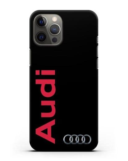Чехол с надписью Audi и логотипом силикон черный для iPhone 12 Pro Max