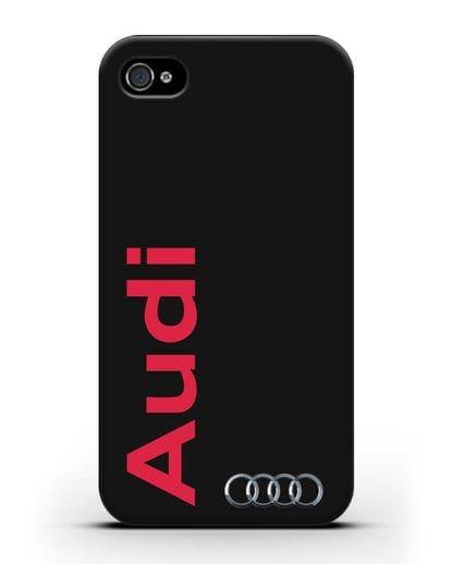 Чехол с надписью Audi и логотипом силикон черный для iPhone 4/4s