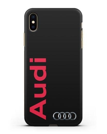 Чехол с надписью Audi и логотипом силикон черный для iPhone XS Max