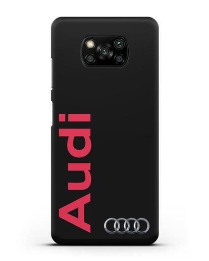 Чехол с надписью Audi и логотипом силикон черный для Xiaomi Poco X3