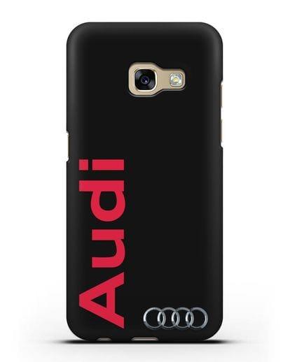Чехол с надписью Audi и логотипом силикон черный для Samsung Galaxy A3 2017 [SM-A320F]