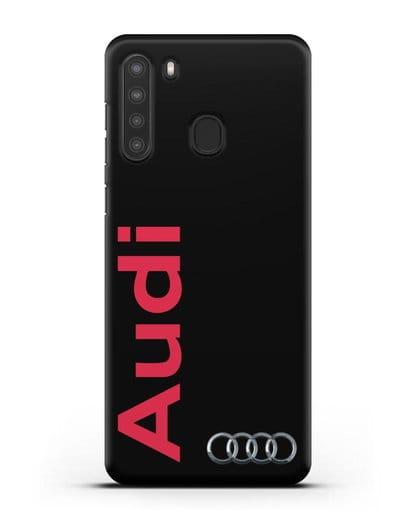 Чехол с надписью Audi и логотипом силикон черный для Samsung Galaxy A21 [SM-A215]