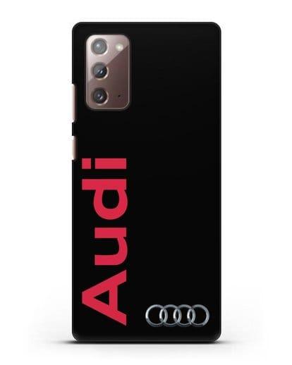 Чехол с надписью Audi и логотипом силикон черный для Samsung Galaxy Note 20 [SM-N980F]