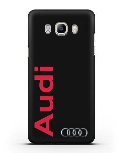 Чехол с надписью Audi и логотипом силикон черный для Samsung Galaxy J5 2016 [SM-J510F]