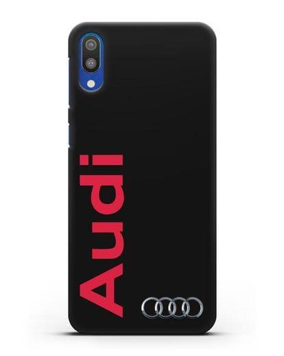 Чехол с надписью Audi и логотипом силикон черный для Samsung Galaxy M10 [SM-M105F]