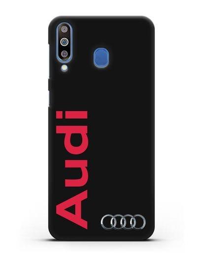 Чехол с надписью Audi и логотипом силикон черный для Samsung Galaxy M30 [SM-M305F]