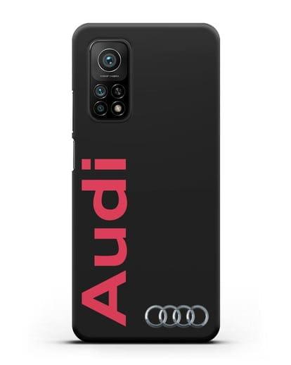 Чехол с надписью Audi и логотипом силикон черный для Xiaomi Mi 10T