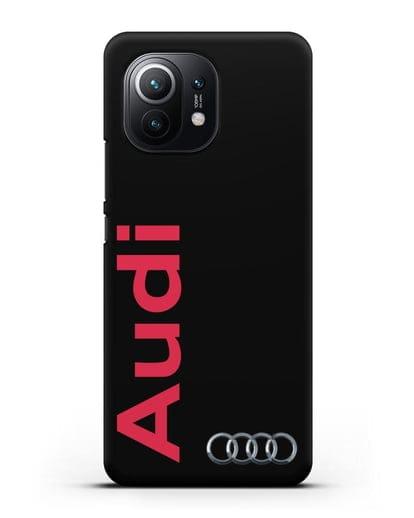 Чехол с надписью Audi и логотипом силикон черный для Xiaomi Mi 11