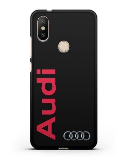 Чехол с надписью Audi и логотипом силикон черный для Xiaomi Mi 6X