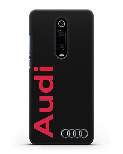 Чехол с надписью Audi и логотипом силикон черный для Xiaomi Mi 9T