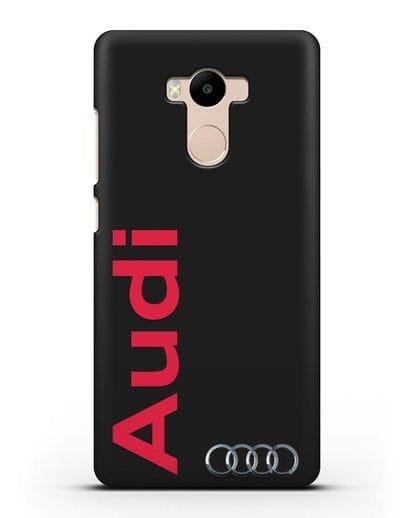 Чехол с надписью Audi и логотипом силикон черный для Xiaomi Redmi 4 Pro