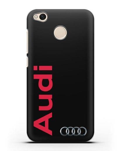 Чехол с надписью Audi и логотипом силикон черный для Xiaomi Redmi 4X