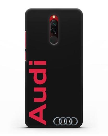 Чехол с надписью Audi и логотипом силикон черный для Xiaomi Redmi 8