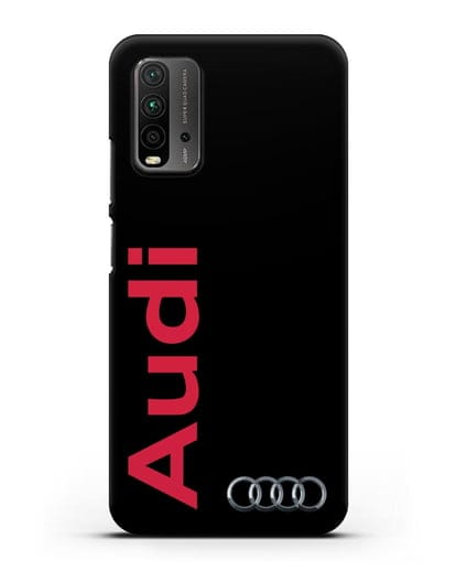 Чехол с надписью Audi и логотипом силикон черный для Xiaomi Redmi 9 Power