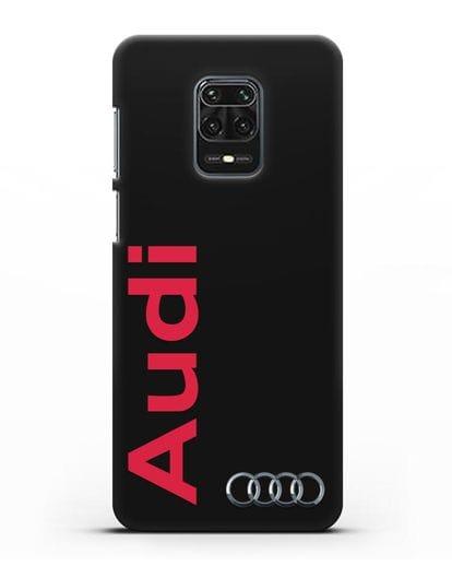 Чехол с надписью Audi и логотипом силикон черный для Xiaomi Redmi Note 9S