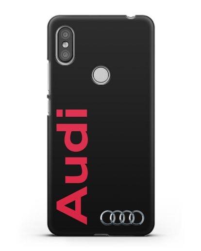 Чехол с надписью Audi и логотипом силикон черный для Xiaomi Redmi S2