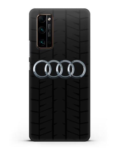 Чехол с логотипом Audi c протектором шин силикон черный для Honor 30 Pro