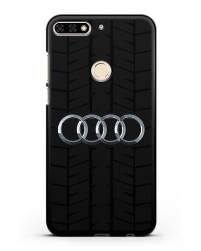 Чехол с логотипом Audi c протектором шин силикон черный для Honor 7C