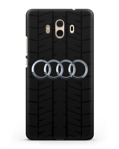 Чехол с логотипом Audi c протектором шин силикон черный для Huawei Mate 10