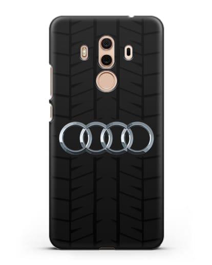 Чехол с логотипом Audi c протектором шин силикон черный для Huawei Mate 10 Pro
