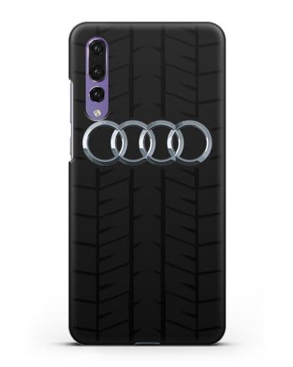 Чехол с логотипом Audi c протектором шин силикон черный для Huawei P20 Pro