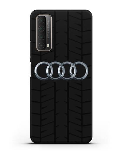 Чехол с логотипом Audi c протектором шин силикон черный для Huawei P Smart 2021