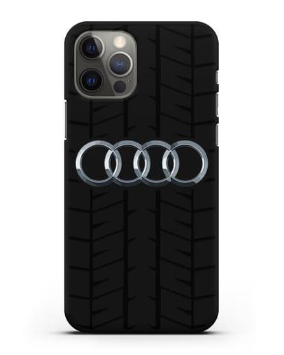 Чехол с логотипом Audi c протектором шин силикон черный для iPhone 12 Pro
