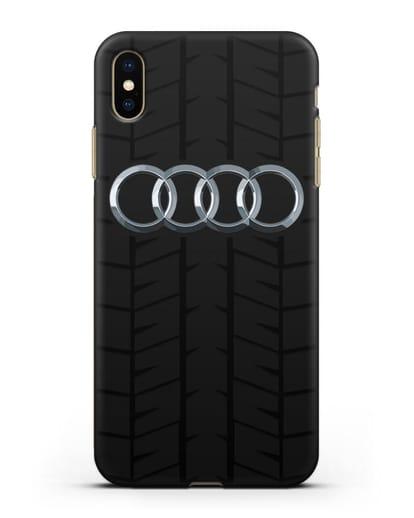 Чехол с логотипом Audi c протектором шин силикон черный для iPhone XS Max