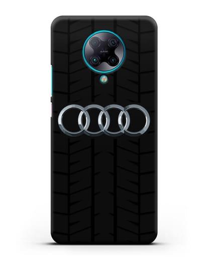 Чехол с логотипом Audi c протектором шин силикон черный для Xiaomi Poco F2 Pro