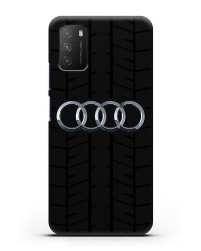 Чехол с логотипом Audi c протектором шин силикон черный для Xiaomi Poco M3