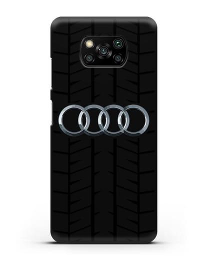 Чехол с логотипом Audi c протектором шин силикон черный для Xiaomi Poco X3