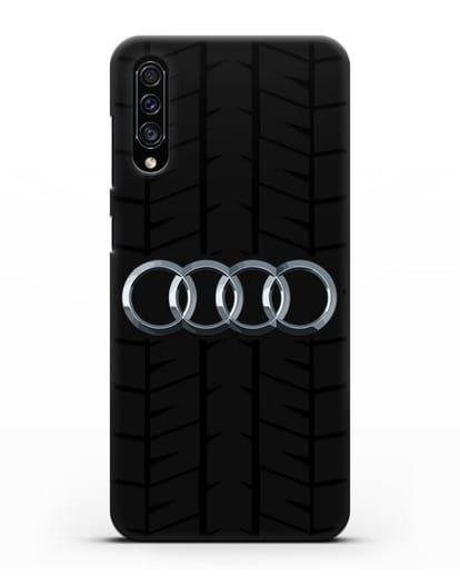 Чехол с логотипом Audi c протектором шин силикон черный для Samsung Galaxy A30s [SM-A307FN]