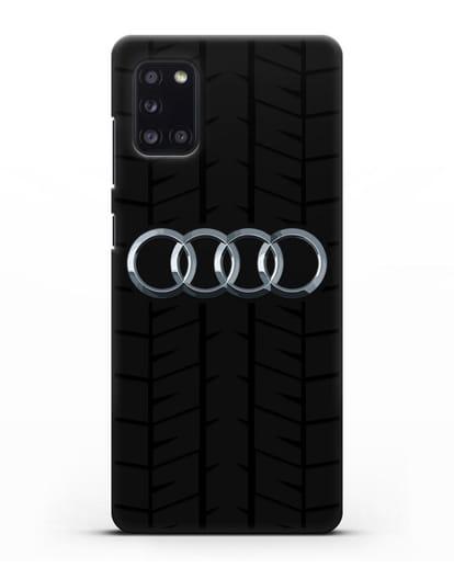 Чехол с логотипом Audi c протектором шин силикон черный для Samsung Galaxy A31 [SM-A315F]