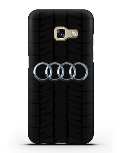 Чехол с логотипом Audi c протектором шин силикон черный для Samsung Galaxy A3 2017 [SM-A320F]