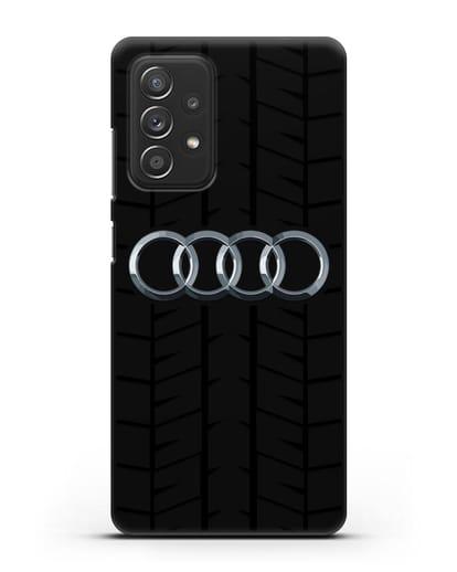 Чехол с логотипом Audi c протектором шин силикон черный для Samsung Galaxy A52 4G [SM-A525F]