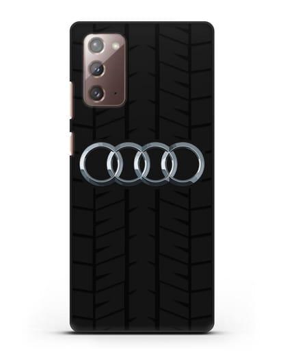 Чехол с логотипом Audi c протектором шин силикон черный для Samsung Galaxy Note 20 [SM-N980F]