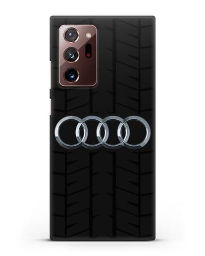 Чехол с логотипом Audi c протектором шин силикон черный для Samsung Galaxy Note 20 Ultra [SM-N985F]