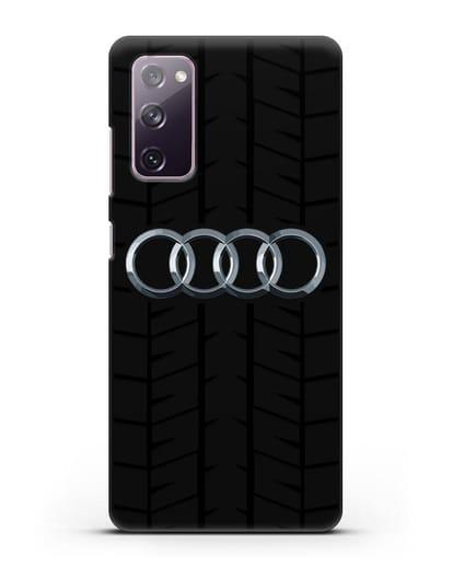 Чехол с логотипом Audi c протектором шин силикон черный для Samsung Galaxy S20 FE [SM-G780F]