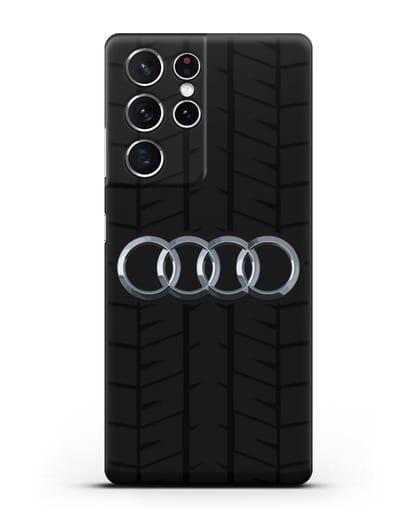 Чехол с логотипом Audi c протектором шин силикон черный для Samsung Galaxy S21 Ultra [SM-G998B]