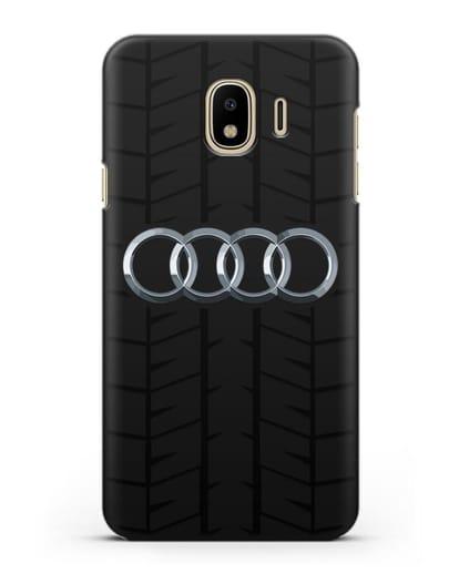 Чехол с логотипом Audi c протектором шин силикон черный для Samsung Galaxy J4 2018 [SM-J400F]