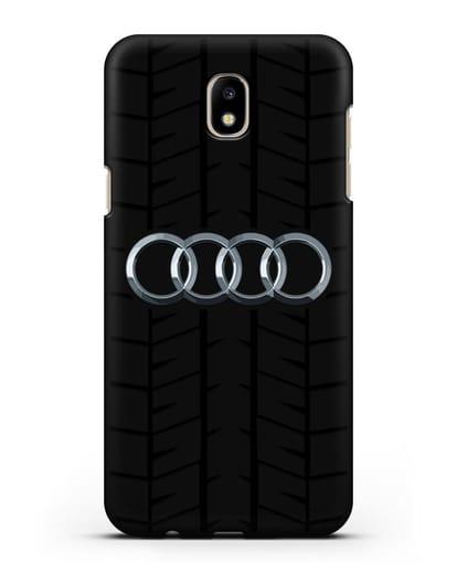 Чехол с логотипом Audi c протектором шин силикон черный для Samsung Galaxy J5 2017 [SM-J530F]
