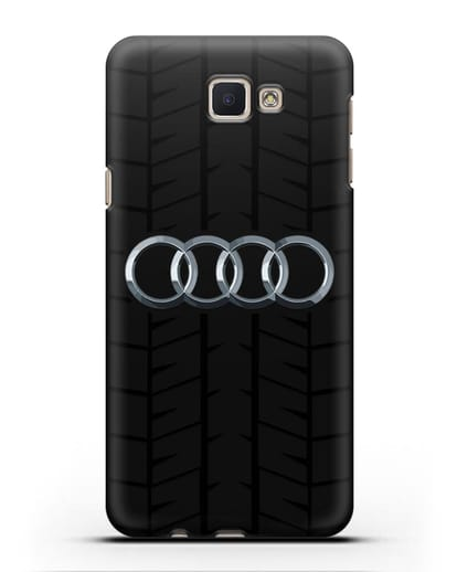 Чехол с логотипом Audi c протектором шин силикон черный для Samsung Galaxy J5 Prime [SM-G570]