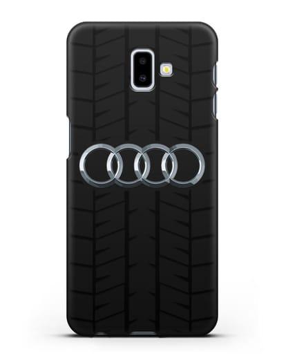 Чехол с логотипом Audi c протектором шин силикон черный для Samsung Galaxy J6 Plus [SM-J610F]