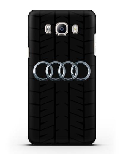 Чехол с логотипом Audi c протектором шин силикон черный для Samsung Galaxy J7 2016 [SM-J710F]