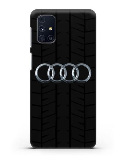 Чехол с логотипом Audi c протектором шин силикон черный для Samsung Galaxy M51 [SM-M515F]