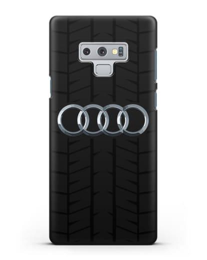 Чехол с логотипом Audi c протектором шин силикон черный для Samsung Galaxy Note 9 [N960F]