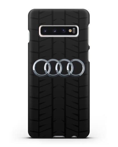 Чехол с логотипом Audi c протектором шин силикон черный для Samsung Galaxy S10 Plus [SM-G975F]