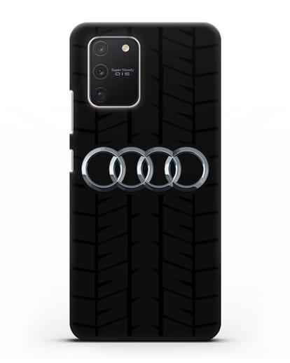 Чехол с логотипом Audi c протектором шин силикон черный для Samsung Galaxy S10 lite [SM-G770F]