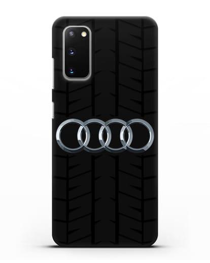 Чехол с логотипом Audi c протектором шин силикон черный для Samsung Galaxy S20 [SM-G980F]